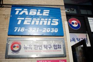 New York Table Tennis, Inc